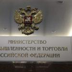 В проекте самолёта «Байкал» Минпромторг даёт задний ход