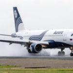 Авиакомпания «Аврора» вводит безбагажные тарифы