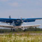 Региональная авиакомпания в ДФО должна летать на самолётах «Байкал»