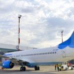 «Аэропорты регионов» опровергают сообщения в СМИ о сокращении рейсов в аэропорт «Гагарин»