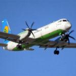 АК «Якутия» хочет выкупить в Узбекистане шесть Ил-114-100